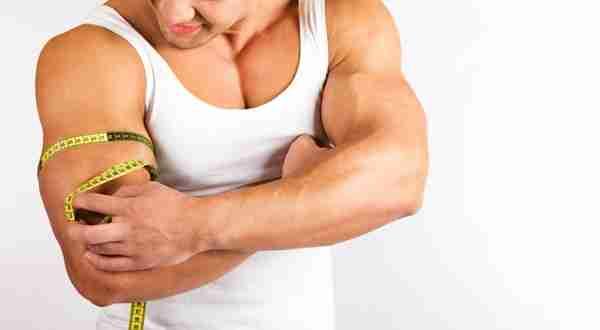 Como tirar medidas do corpo masculino